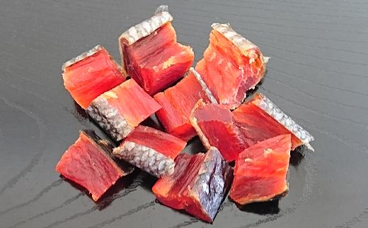 食べやすい一口サイズ(約2cm)にカットしてあります。噛めば噛むほどに鮭の風味を味わえる「鮭とば」です。