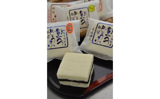 【Bコース】お菓子とうふ(17個入り)