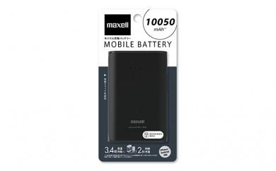 [№5811-0116]モバイルバッテリー MPC-CW10000P BK