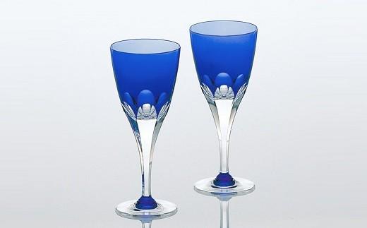 D-1319 カガミクリスタル社製「ペアワイングラス<ロイヤルブルーライン>」