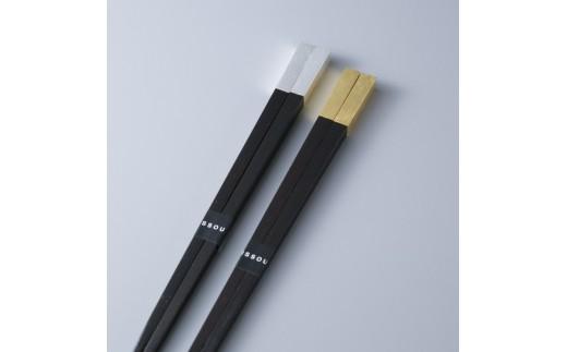 D10 若狭塗箸「金沢金箔 金将・銀将」ペア[髙島屋選定品]