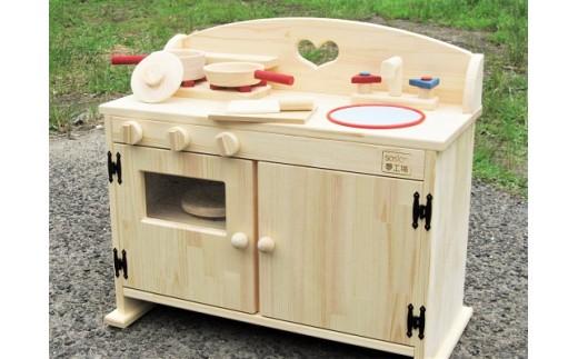 H215 手作り木製ままごとキッチンDHX(吉野桧製フライパンとお鍋付)