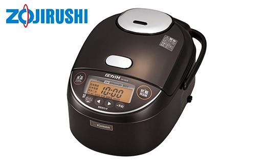 【05-022】象印 圧力IH炊飯ジャー(5.5合炊き)