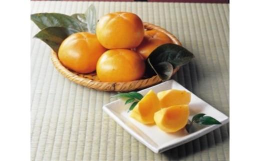 FY18-712 山形市産「柿」7.5㎏36~40個