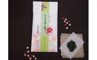 高級茶の産地福知山で育った玉露 ふくちやま茶 100g