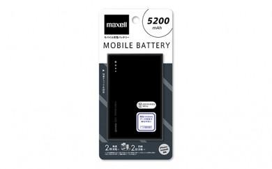 [№5811-0109]モバイルバッテリー MPC-CW5200 BK