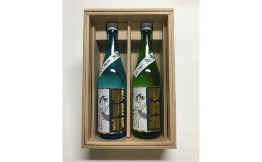 【A0-008】琴奨菊関「万理一空」吟醸・純米 2本セット