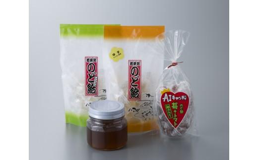 B19 レンコンオリゴ糖・若狭飴レンコンのど飴セット[髙島屋選定品]