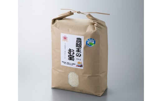 B5 農賊王のお宝 特別栽培米ミルキークイーン[髙島屋選定品]