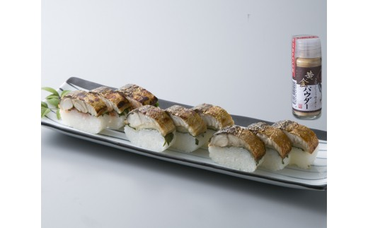 B23 鯖すし3種食べ比べセット[髙島屋選定品]