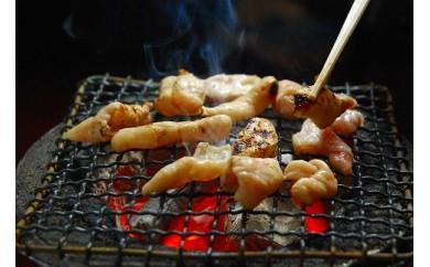 北海道民が絶賛する!「炭や 塩ホルモン」900g