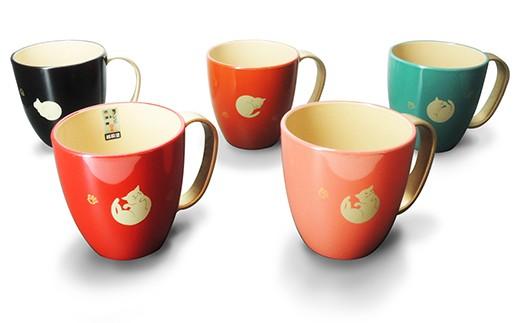 【3P】越前漆器★カラフルでかわいい『マグカップねこ1個(5色)』 [B00303]