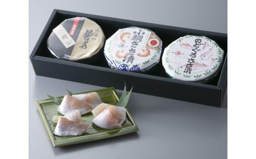 B6 笹漬膳(小鯛・のどぐろささ漬、小鯛昆布〆)[髙島屋選定品]