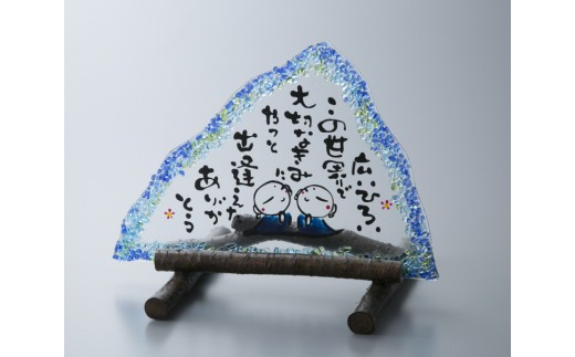 C11 お地蔵様ガラスメッセージ額 化粧箱入[髙島屋選定品]