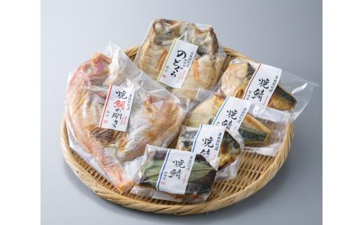 B3 焼魚三昧 幸(焼魚真空パック)[髙島屋選定品]