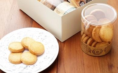 [№5739-0313]洋菓子店 『桜のキャトル』特製◆こだわりクッキーと焼き菓子セット