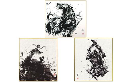 【3P】墨絵アートグッズ『Yu-ki Nishimoto WORKS 色紙絵 1枚』[G00308]