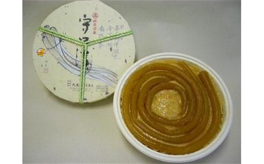(13) 守口漬け 樽(約240g)