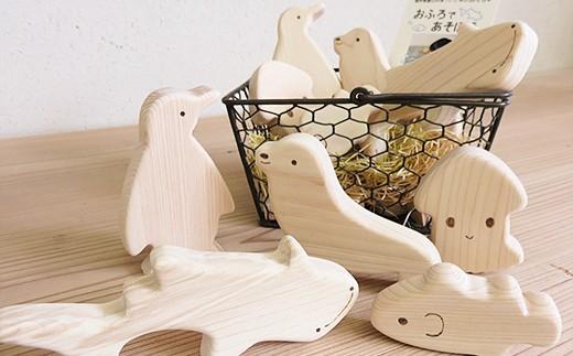 【6P】ひのきのおもちゃ『おふろであそぼう~うみのともだち(ペンギンたち)~』 [G00603]