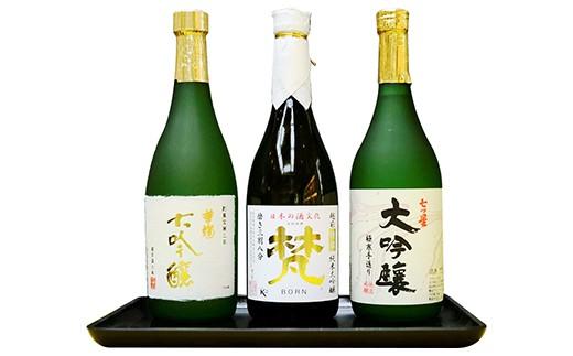 【12P】厳選!!『鯖江の地酒・大吟醸セット』 [F01201]