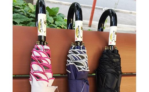 【12P】『漆塗手元付★ショートワイド傘』 [G01201]