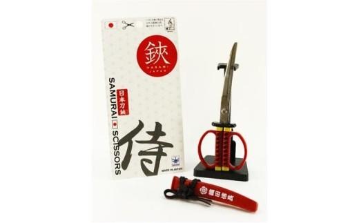 (29) 日本刀鋏 織田信長公モデル(全長 18cm)