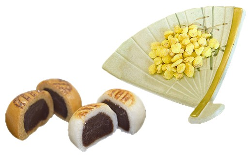 【3P】老舗和菓子店大黒屋の『さばやまんじゅう&菜花糖』 [D00328]