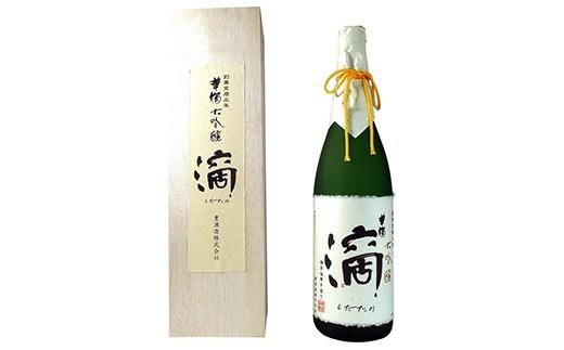 【12P】老舗酒蔵~豊酒造より『華燭(かしょく)★大吟醸  滴(したたり)』 [F01204]
