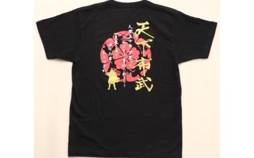 (31) 信長 天下布武Tシャツ 黒(S/M/L/XL)