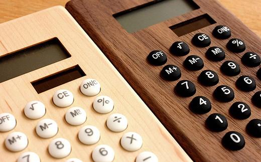 【3P】使うほど手に馴染む『Hacoa 木製ソーラー電卓』  [G00311]