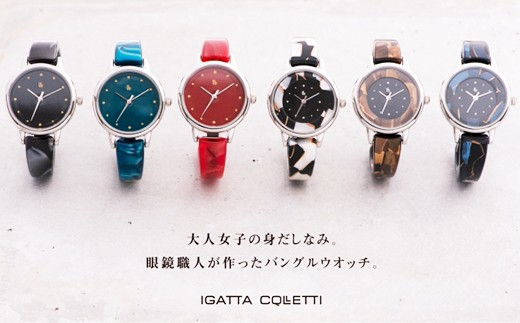 【27P】漆器×眼鏡★技のコラボ『IGATTA COLLETTI☆ バングルウォッチ・レディース』 [G02701]