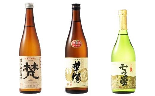 【3P】鯖江の酒蔵より厳選『鯖江のなじみの地酒セット』 [F00301]