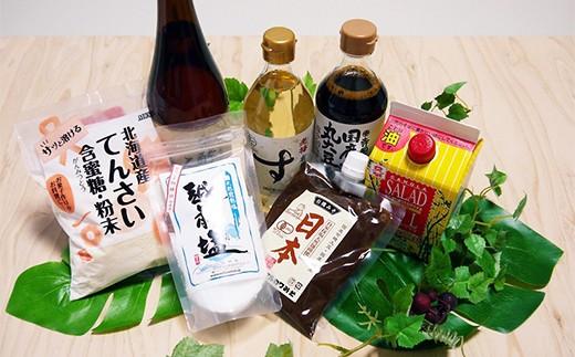 【6P】福井から健康をお届け『自然食品調味料詰め合わせ(7点セット)』 [D00604]