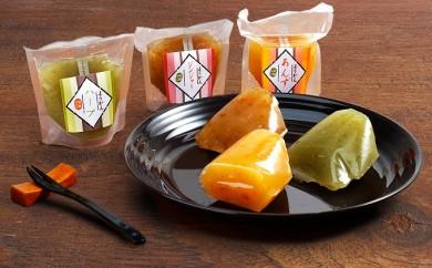 [№5739-0353]モチモチ新食感!手作りようかん3種×2セット(あんず・ジンジャー・ハーブ) おもむき屋