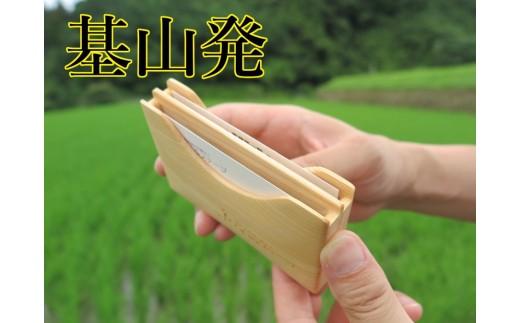 A-133 【ヒノキ材】天然木名刺入れ・Wサイズ(ネーム入り)