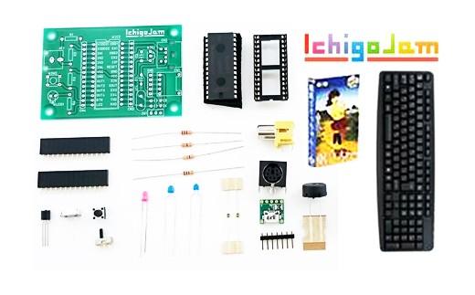 【3P】ITのまちさばえ★プログラミング専用こどもパソコン『IchigoJam  組み立てセット』 [G00305]