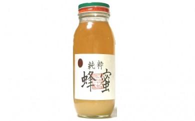 [№5739-0277]【純粋 蜂蜜】 2.4kg 上田清商店