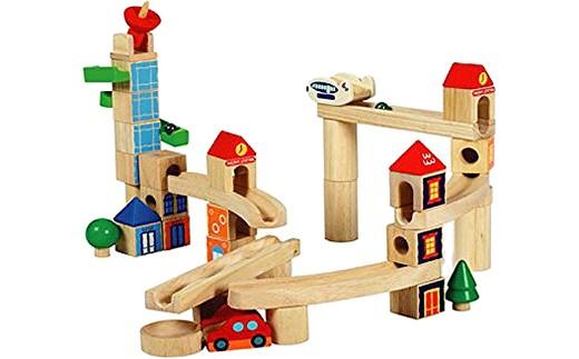【6P】木のおもちゃ『ビー玉 積み木転がし シティブロック45』 [G00604]