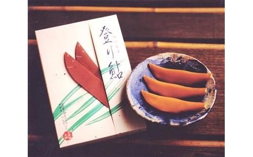 (19) 登り鮎(15個)