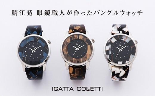 【30P】漆器×眼鏡★技のコラボ『IGATTA COLLETTI☆ バングルウォッチ・メンズ』 [G03001]