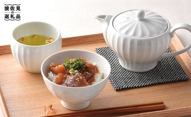 BB05 【波佐見焼】白磁手彫 お茶碗・カップ ペアセット【一真窯】-1
