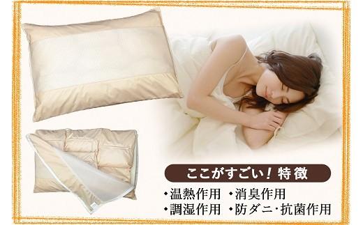 016-022 【セルフメイド】自分枕