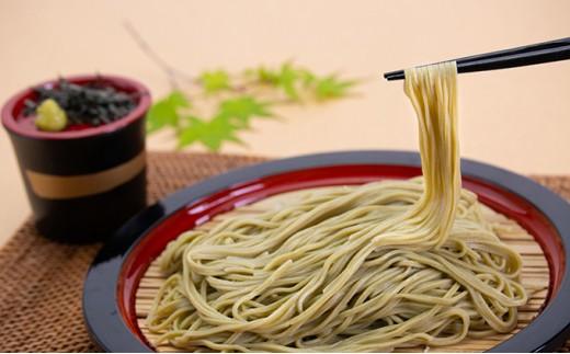 [№5799-0163]創業明治35年蓮実麺業の涼麺セット