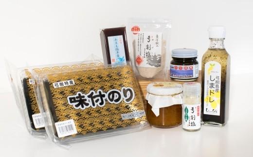 島の特産品詰め合わせ3万円寄附コース