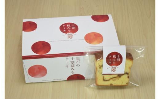 010034 藤勇醸造 十割糀みそケーキ2箱セット