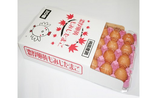 No.024 【山田養鶏】たまごかけご飯セット / 卵 卵かけご飯 濃口醤油 薄口醤油 新鮮 採れたて 岐阜県 特産
