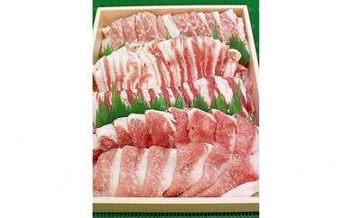 [№5541-0009]阿波市産豚肉しゃぶしゃぶ 約900g (ロース約450g・バラ約450g)
