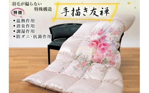016-012 【最高級品羽毛布団】手描き友禅羽毛掛け布団(カトレア浪漫)