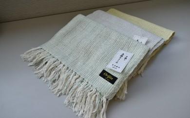 [№5535-0062]本庄絣 草木染め 手織りストール