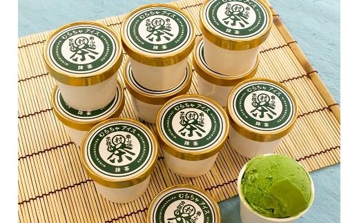 【宇治抹茶スイーツ】 抹茶の味がしっかりと味わえる『むらちゃアイス 抹茶』 10個セット